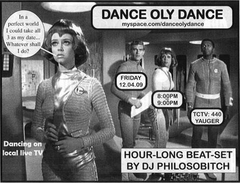 Danceodance